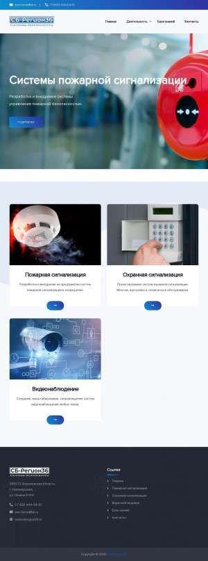 Предпросмотр для sbregion36.ru — СБ-Регион36