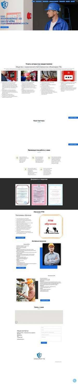 Предпросмотр для www.engineer-pb.ru — Инжиниринг-ПБ