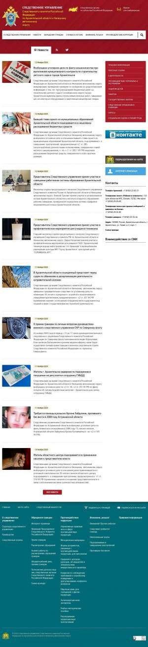 Предпросмотр для arh.sledcom.ru — Следственный отдел по городу Онега
