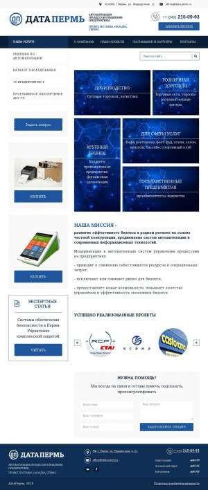 Предпросмотр для www.data.perm.ru — Дата-Пермь