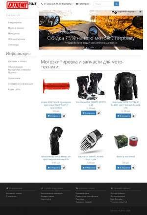 Предпросмотр для extremeplus.ru — ExtremePlus
