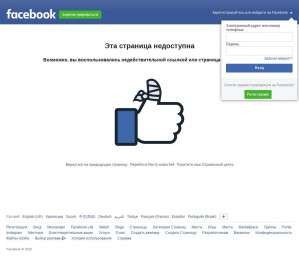 Предпросмотр для www.facebook.com — Никсон