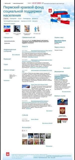 Предпросмотр для www.fondsocial.perm.ru — Пермский краевой фонд социальной поддержки населения