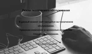Предпросмотр для гарант59.рф — Гарант