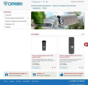 Предпросмотр для orion159.ru — Орион