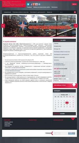 Предпросмотр для ptb.perm.ru — ИКЦ Промтехбезопасность