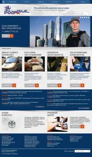 Предпросмотр для www.rosinkas.ru — Росинкас