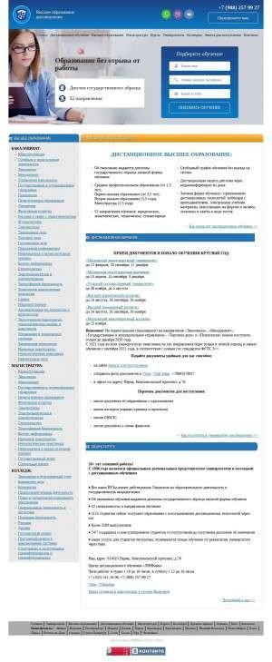 Предпросмотр для sde.perm.ru — Центр дистанционного обучения ЛИНКама