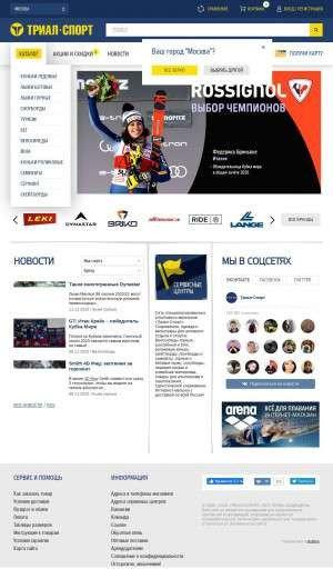 Предпросмотр для trial-sport.ru — Триал-Спорт