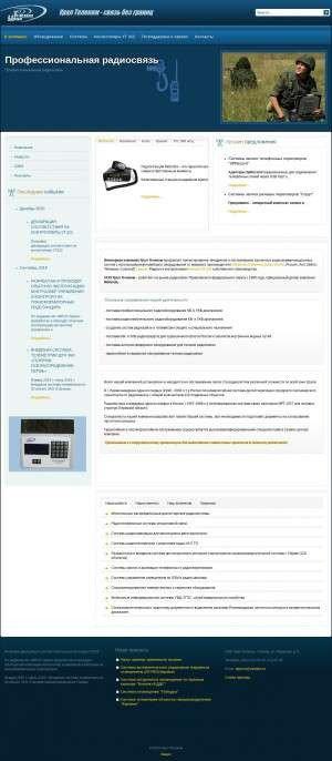 Предпросмотр для www.ural-telecom.ru — Урал Телеком