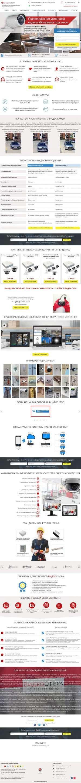 Предпросмотр для www.video-sphera.ru — ВидеоСфера