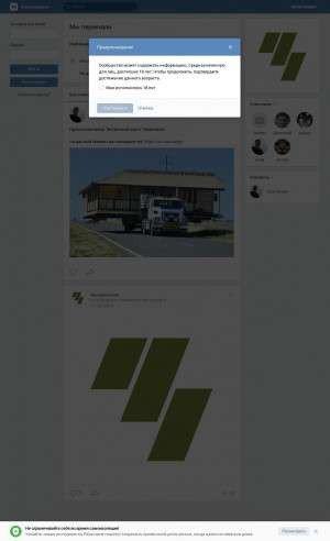 Предпросмотр для vk.com — Сорбент