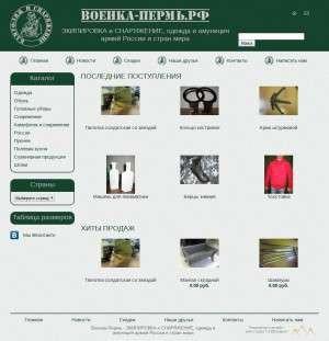 Предпросмотр для военка-пермь.рф — Военка