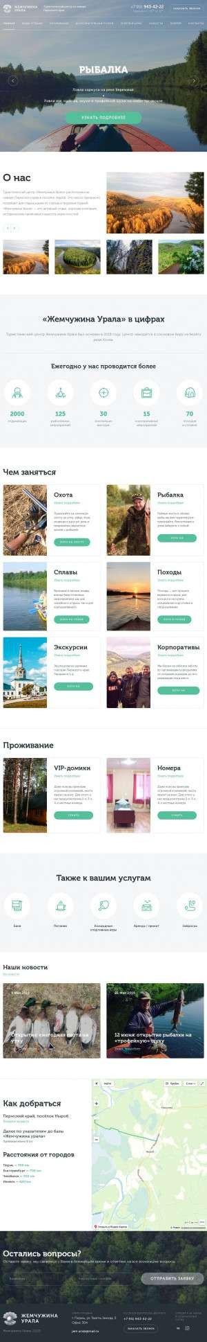 Предпросмотр для жемчужина-урала.рф — Жемчужина Урала