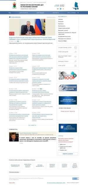 Предпросмотр для 10.мвд.рф — МВД по Республике Карелия