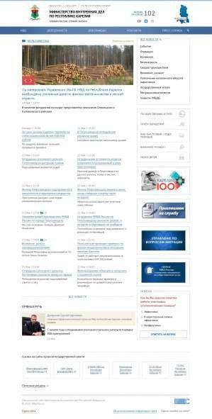 Предпросмотр для 10.mvd.ru — Участковый пункт полиции