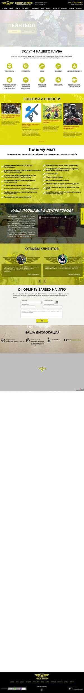 Предпросмотр для cs10.ru — Контр-Страйк