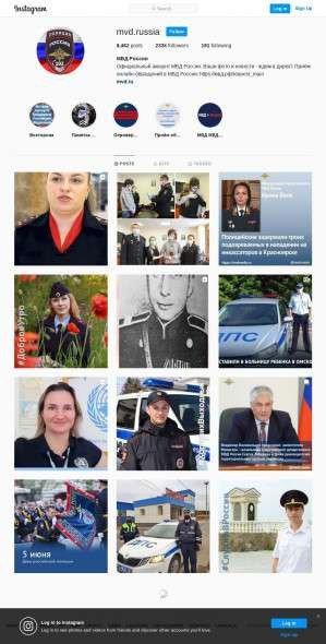 Предпросмотр для www.instagram.com — УМВД России по г. Петрозаводску Спецприемник