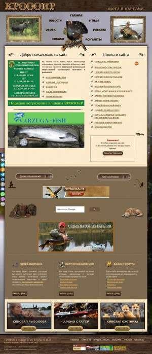 Предпросмотр для karelohota.ru — Клуб охотников Карелии
