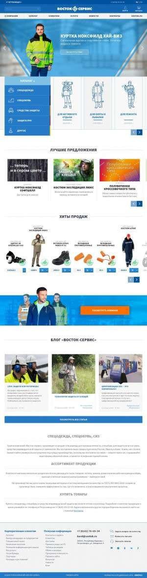Предпросмотр для karel.vostok.ru — Восток-Сервис