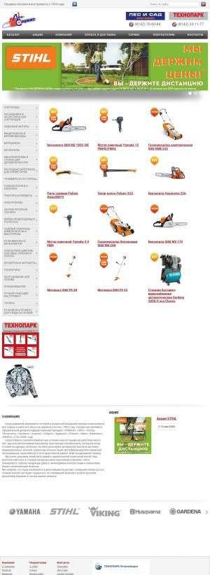 Предпросмотр для www.lesservis.com — Технопарк