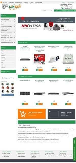 Предпросмотр для www.linkey-s.com — Линкей сервис