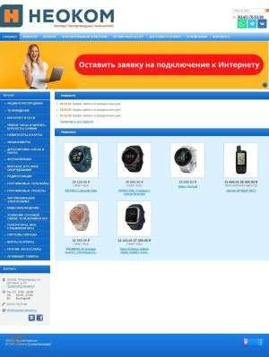 Предпросмотр для www.neocom-karelia.ru — Неоком