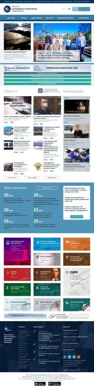 Предпросмотр для www.petrsu.ru — Петрозаводский государственный университет