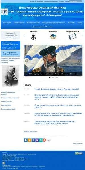Предпросмотр для pru-karelia.ru — ГБОУ ВО Гумрф имени адмирала С. О. Макарова, филиал