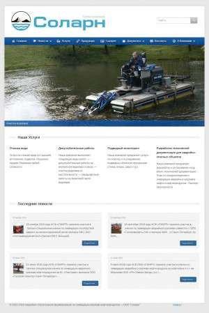 Предпросмотр для solarn.ru — АСФ СМАРП