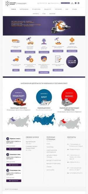 Предпросмотр для sputnik-ptz.ru — Спутниксервис