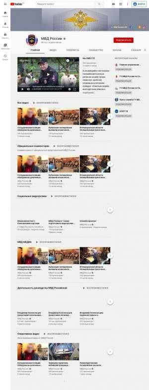 Предпросмотр для www.youtube.com — УМВД России по г. Петрозаводску Спецприемник