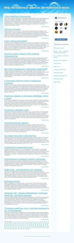 Предпросмотр для www.ohrana-ural.ru — Вневедомственная охрана Росгвардии