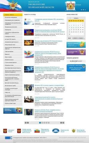 Предпросмотр для 62.fsin.su — ФГКУ АО Рязанской области