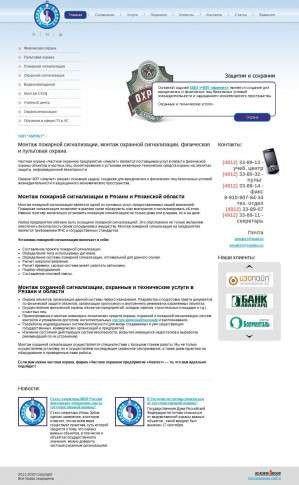 Предпросмотр для amulet-rzn.ru — Амулет-Т