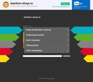Предпросмотр для bastion-shop.ru — Бастион