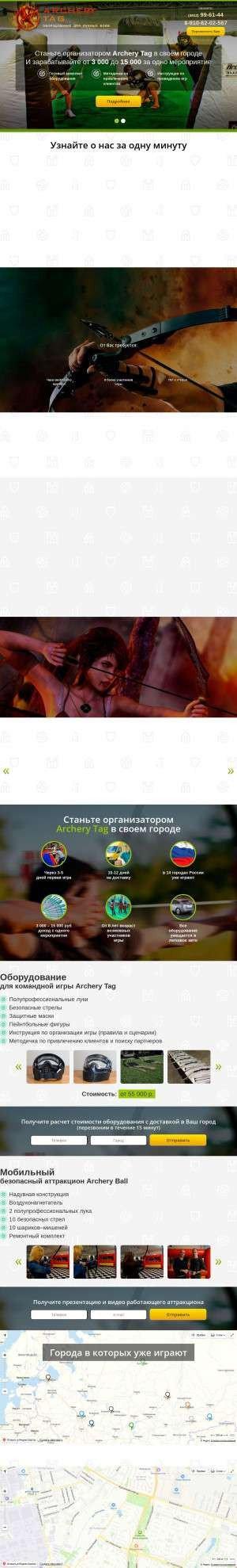 Предпросмотр для golodgame.ru — Снайпер