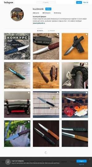 Предпросмотр для instagram.com — Кузнецкий дворик