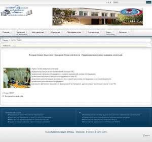Предпросмотр для medcollege62-rzn.ru — Территориальный центр медицины катастроф Рязанской области