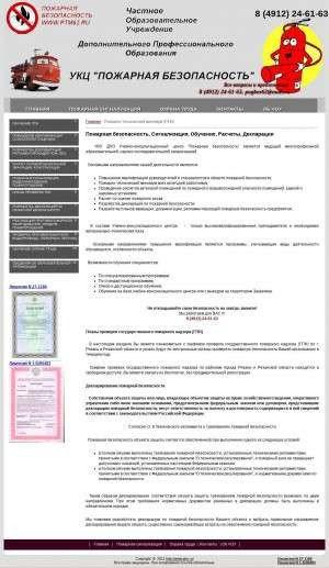 Предпросмотр для ptm62.ru — ЧОУ ДПО Пожарная безопасность