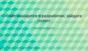 Предпросмотр для www.stroy-sb.ru — Авиком