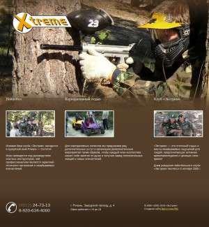 Предпросмотр для www.xtreme-club.ru — Экстрим