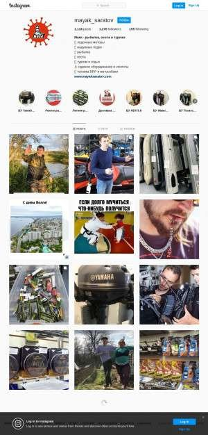 Предпросмотр для www.instagram.com — Маяк