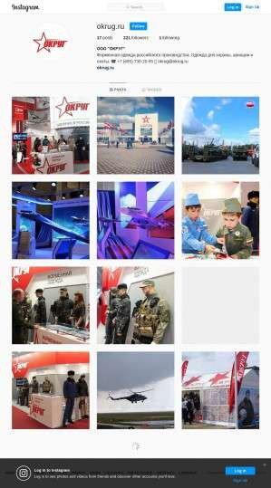 Предпросмотр для www.instagram.com — Округ-Саратов