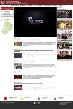 Предпросмотр для www.uvo.ru — Главное управление Федеральной службы войск национальной гвардии Российской Федерации по Московской области