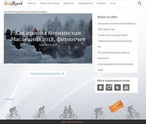 Предпросмотр для veloposad.ru — Клуб велосипедистов