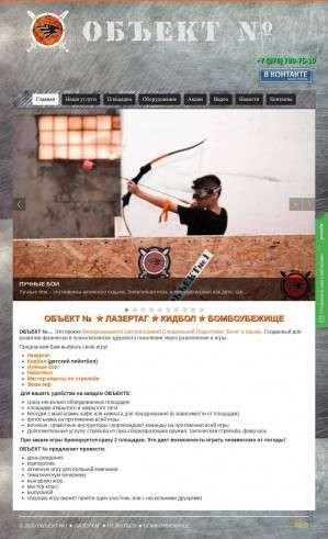 Предпросмотр для objekt-kr.ru — Объект № 6