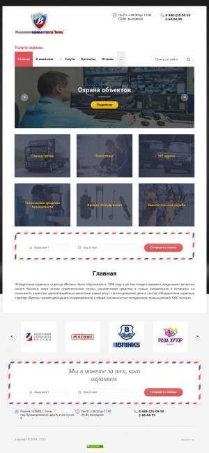 Предпросмотр для www.vityaz-sochi.ru — Витязь