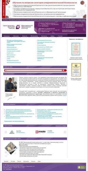 Предпросмотр для prombez-perm.ru — Верхнекамский технический институт