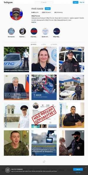 Предпросмотр для www.instagram.com — Участковый пункт полиции